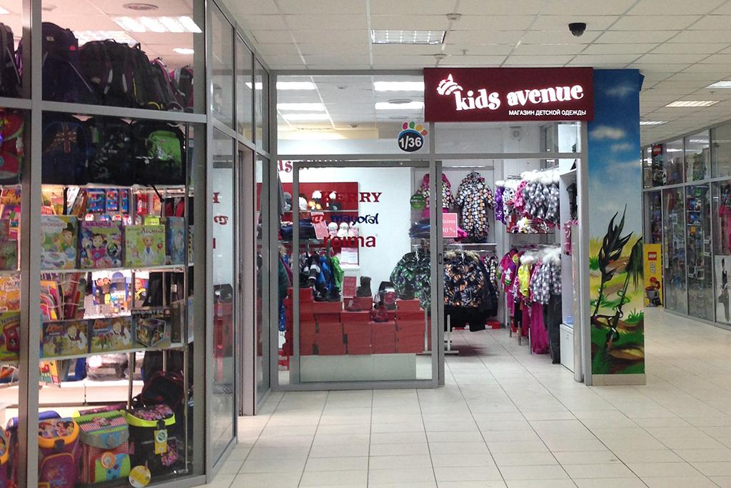 Магазин Kids