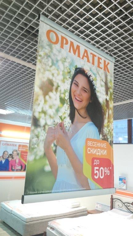 Комплексное рекламно-информационное оформление зала магазина товаров для сна
