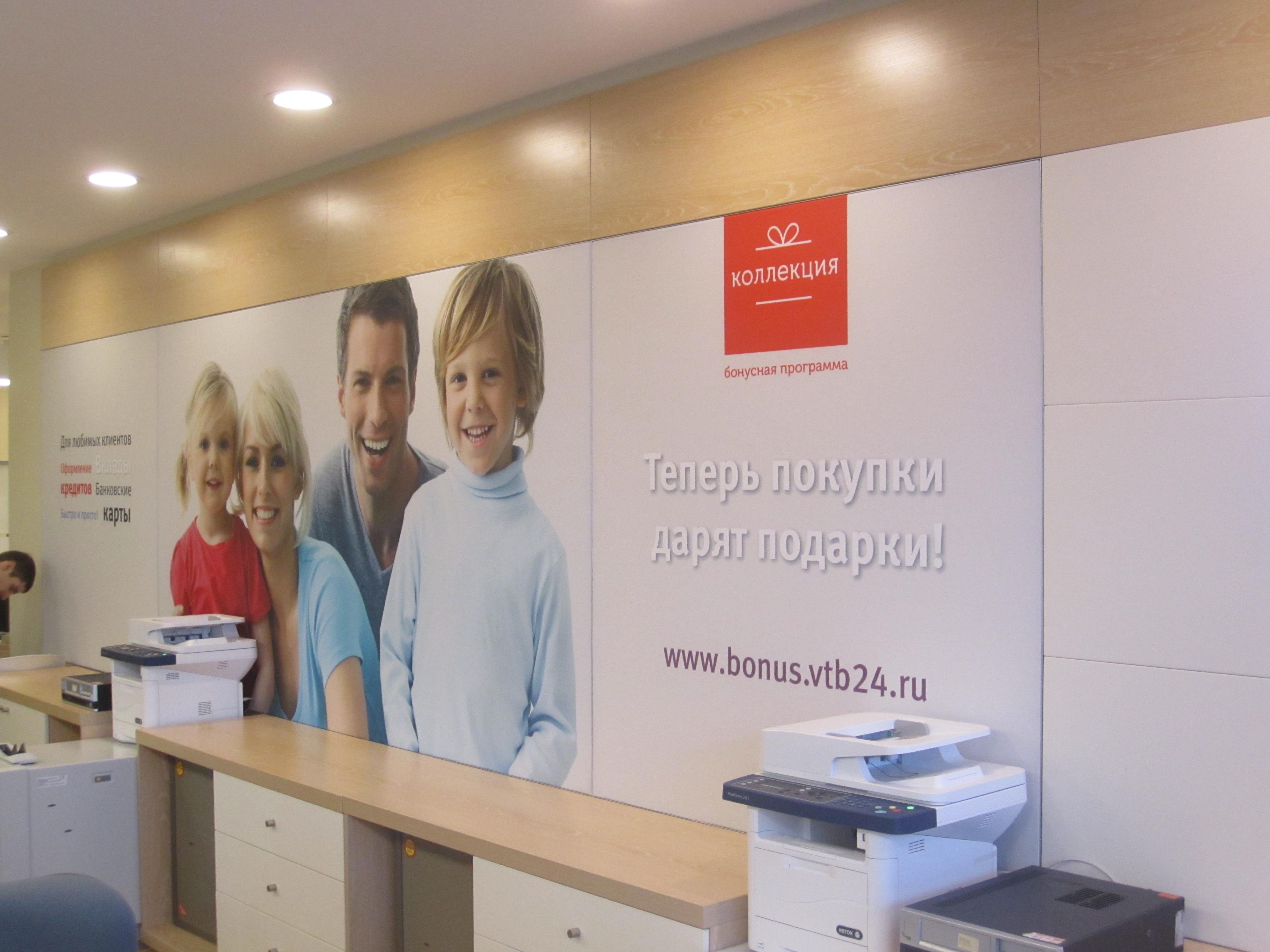 Особенности оформления интерьера офиса банка